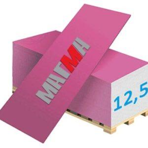 Гипсокартон Магма Огнестойкий ГКЛО-12.5 2500x1200x12,5мм (3м²)