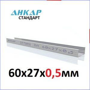 ПП 60x27x0,5мм (3метра) Потолочный Оптима
