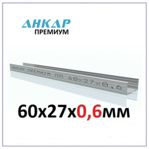 ПП 60x27x0,6мм (3метра) Потолочный Премиум