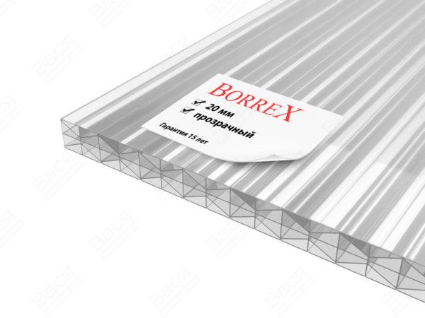 Поликарбонат сотовый 16 мм прозрачный и цветной,Borrex