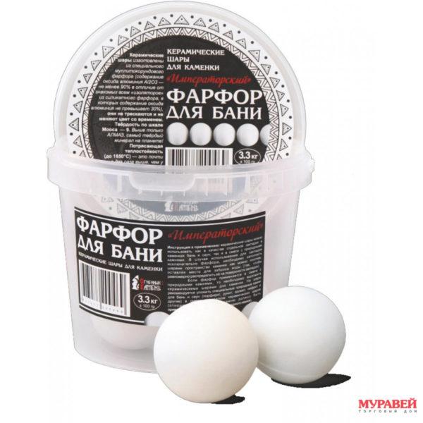 Камни для печей Огненный камень Фарфоровые шары 3,3 кг